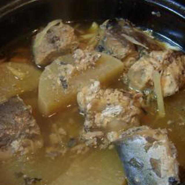 ミニ土鍋de☆鯖缶と大根の煮物