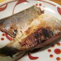 【旨魚料理】イナダの味噌漬け