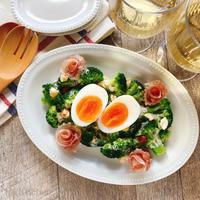 【コンビニ食材で】ブロッコリーのおつまみシーザーサラダ。生ハムのバラの作り方も!