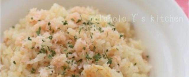 失敗知らず!「缶詰」×「炊飯器」で作る簡単ピラフ