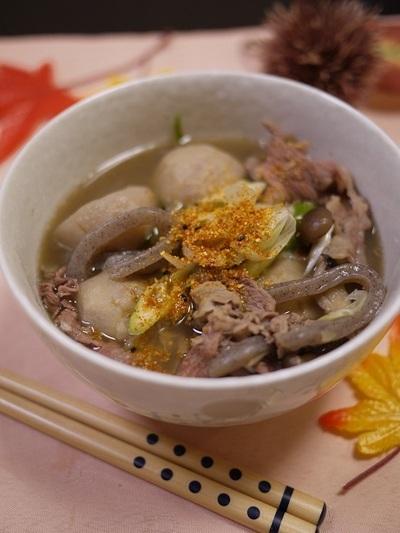 山形の郷土料理☆芋汁