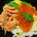 さっぱりちらし寿司に鮭といくらトッピング^0^
