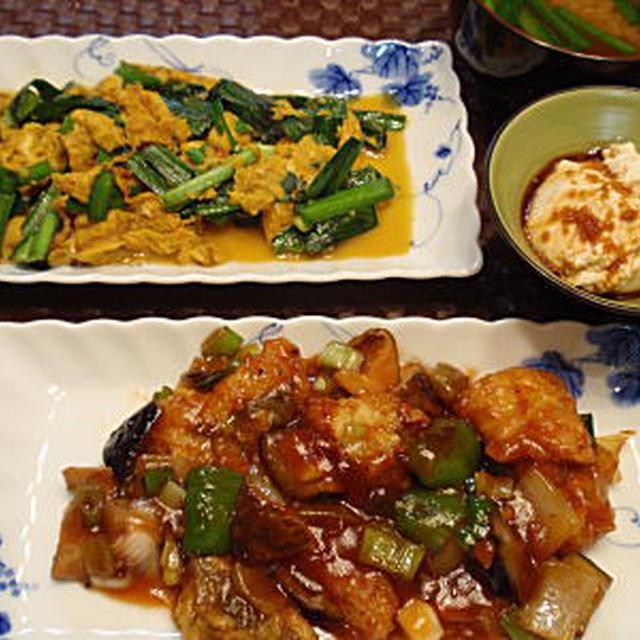 タラの酢豚風(レシピ付)