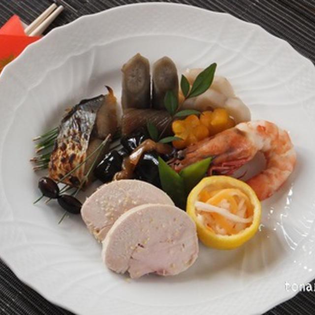 おせち~鶏ハム柚子風味~
