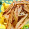 ガーリック&オニオン風味の大人のフライドポテト