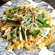 揚げワンタンの冬の大根サラダ by こっぷんかぁちゃんさん
