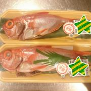 晩御飯は金目鯛の煮付けです!!