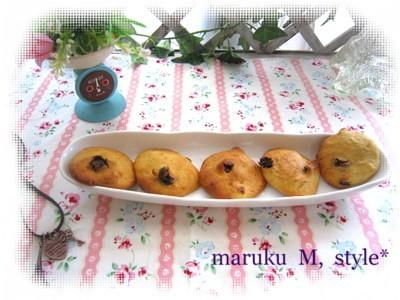 しっとりシャリ♪なバナナレーズンクッキー(セモリナ粉使用)