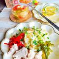 火を使わないレンチンだけの簡単夏麺  エスニック塩かぼす鳥と冷やし地鶏つゆうどん  一石二鳥でスープも付いちゃう! 猛暑のお昼ごはんにも♪