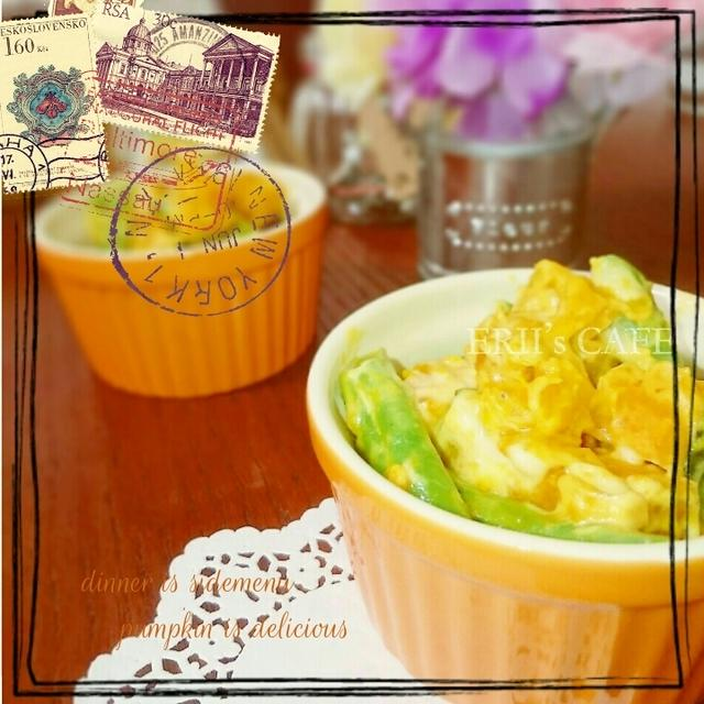 【うちごはん】冷凍かぼちゃで簡単♪ごろごろかぼちゃといんげんのごまだれゆず胡椒マヨ和え