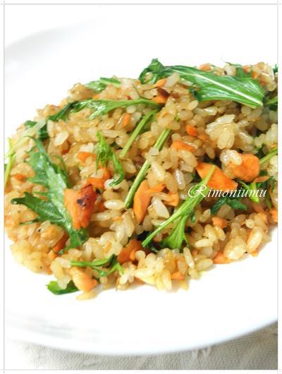 香り豊かな鮭と水菜の酒粕チャーハン☆わさび醤油味