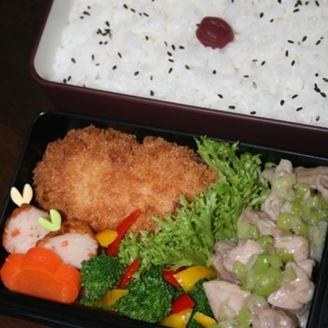 10月11日  コロッケ&鶏葱塩弁当(練習)