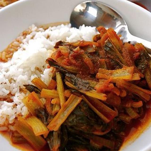 クタクタ小松菜のラー油カレー