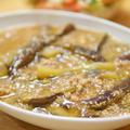 【レシピ】月1で食べたい。炊き立てごはんと、マーボーナス(麻婆茄子)|波佐見焼のお茶碗新調