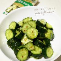 ◼️夕食にもう1品♡かんたん夏レシピ「おつまみきゅうり」