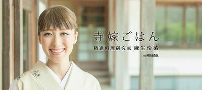 #全国料理教室協会 事務局よりお知らせ ︎@asunasuzuki 先生 来週名古屋か...