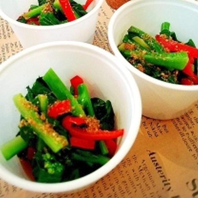 芥藍菜(かいらんさい)のごま和え