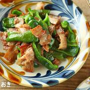 食材ふたつでぱぱっと!「豚バラピーマン」の炒め物