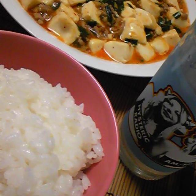 ぱぱっと本格マーボー豆腐。