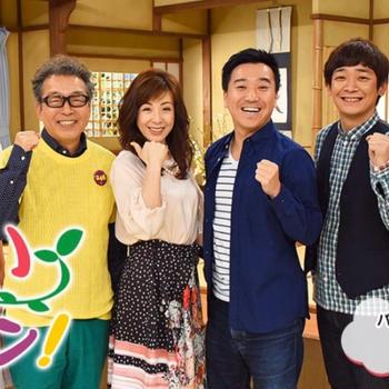 関西テレビ  よーいドン