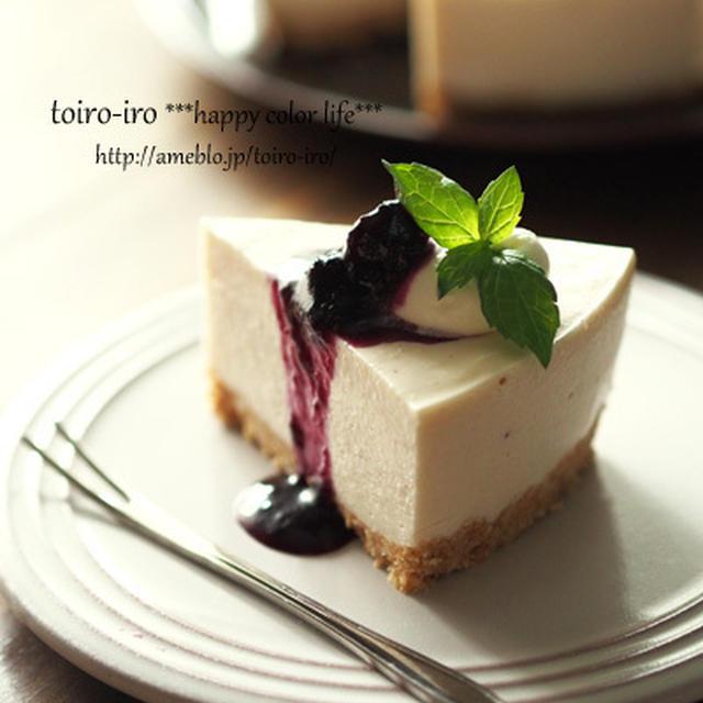 アサイー&ベリーのレアチーズケーキ