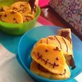 ハロウィンに♪かぼちゃの豆腐白玉団子
