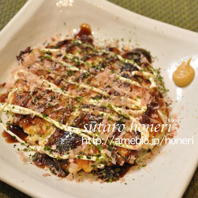 ☆ 豆腐、ハンペン入りお好み焼き