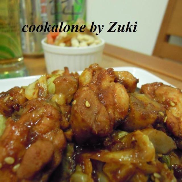 栗の甘露煮入り・鶏のタッカルビ風