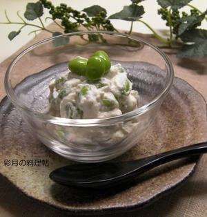 豆腐とクリームチーズで「枝豆の白和え」