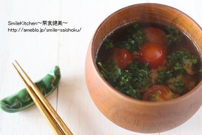 レシピ【美肌効果に期待!!トマトとパセリの洋風お味噌汁】