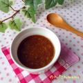 【安心無添加】 簡単★美味しい焼肉のたれ再現レシピ♪バーベキューに