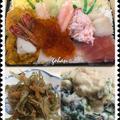 11/18(月)  海鮮丼