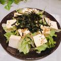 豆腐のチョレギサラダ 黄金比 『牡蠣だし醤油』✖️『酢』✖️『ごま油』