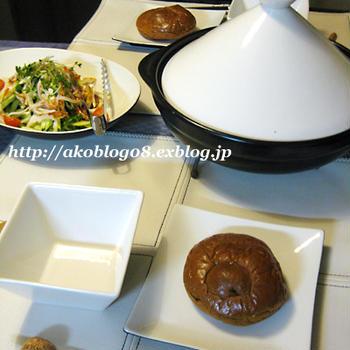 白菜とたらのチーズ鍋