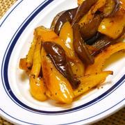 常備野菜の減塩おかずであと一品!パプリカとナスのスパイス焼き。