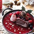 クリスマスに☆ staubで ブラックベリームース♪