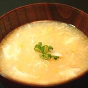 10分でスープ!中華風コーンスープ