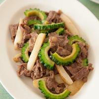 牛肉とゴーヤのわさび炒め