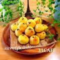 【卵・乳製品不使用】♡トースタースイートポテト♡オーブン不要の簡単お菓子♡ by Mizukiさん