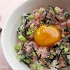 八角風味の漬け卵でまったりネギトロ丼