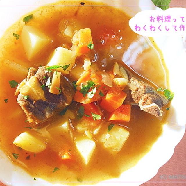 サルーナ★湾岸アラブのデイリースープ