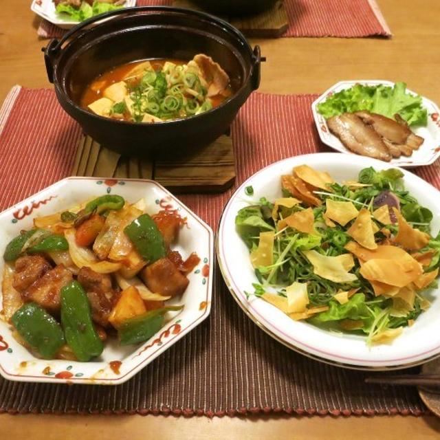 黒酢酢豚&かつおのたたきサラダ&純豆腐チゲの晩ご飯♪