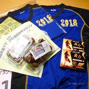 2018びわ湖高島栗マラソン参加賞とラップタイム。