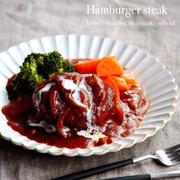 ♡煮込み10分♡デミグラスソースハンバーグ♡【#簡単#時短#ひき肉#クリスマス】