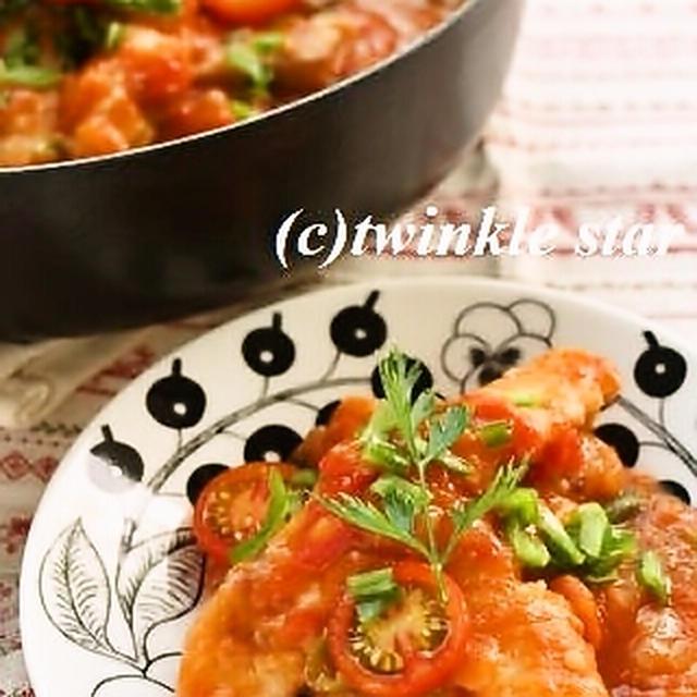ストウブ ニダベイユ ソテーパンで♪塩麹カジキのトマト煮
