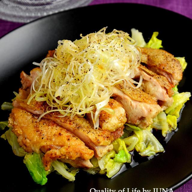 キャベツと白髪ねぎで食べる鶏竜田のぽん酢かけ/男の買い物w