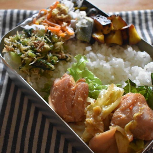 【鶏肉とキャベツのピリ辛味噌】#漬けおき#作り置き#簡単#時短#お弁当 …更年期症状