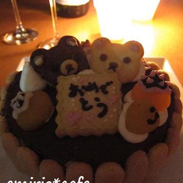 (リラッ、、、)クマのバースデーケーキ