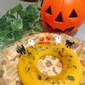 ホットケーキミックスとレンジで簡単!とろ生かぼちゃケーキ ハロウィン