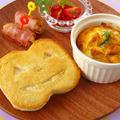 ハロウィントースト♪食パンで簡単ワンプレートレシピ & エスカーラ・モビ掲載!